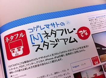 reds_magazine_6279.JPG
