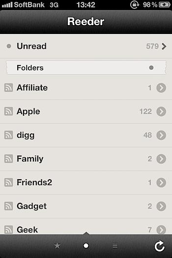 「Reeder」Instapaper連携でブログ読みまくり生活を実現するiPhoneアプリ