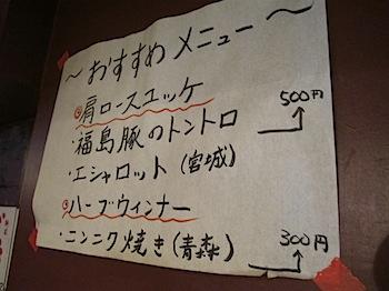 rokkakai_2676.JPG