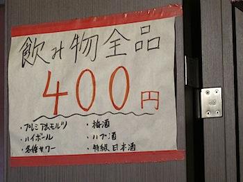 rokkakai_2677.JPG