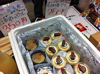 東京では池袋エチカでしか食べられない「もりおか昔ぷりん」と「江刺あっぷりん」