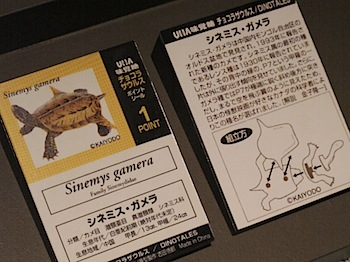 royal_tyrrell_museum_5933.JPG