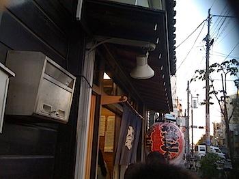 saitamaya_1006_.JPG
