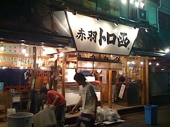 saitamaya_1006_6.JPG