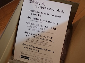 sanpiryoron_10870.JPG