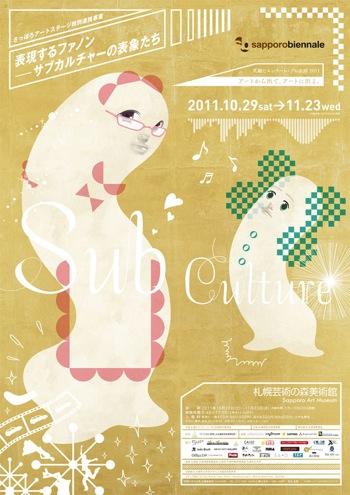 Sapporo flyer