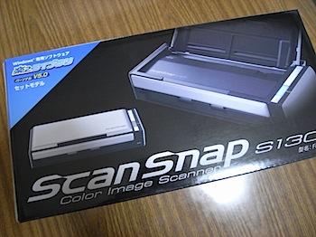 scan_snap_120342.JPG