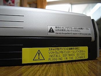 scan_snap_120348.JPG
