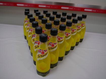 大人向けビターでレモンな炭酸飲料「シュウェップス」新製品体験ブロガーミーティング[PR]