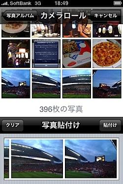 snapshot-1248520393.206542.jpg