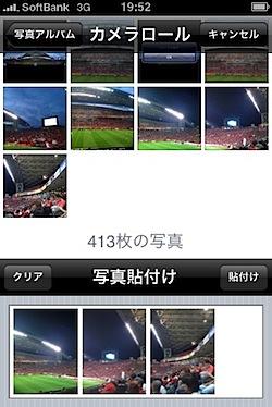snapshot-1248520556.062391.jpg