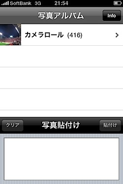 snapshot-1248526533.299124.jpg