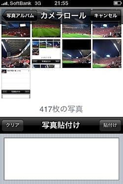 snapshot-1248526537.653381.jpg