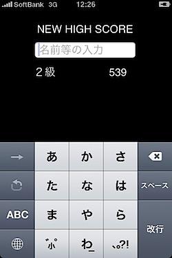snapshot-1248838083.396875.jpg
