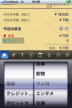 snapshot-1250646695.582885.jpg