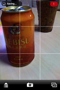 snapshot-1251031641.532376.jpg