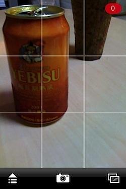 snapshot-1251031665.071756.jpg