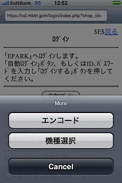snapshot-1252381973.309079.jpg