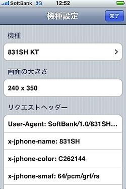 snapshot-1252381976.268983.jpg
