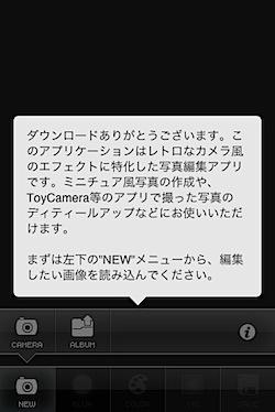 snapshot-1252388828.853975.jpg