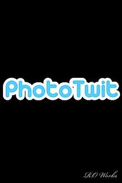 「PhotoTwit」ツイッターに写真をポストするiPhoneアプリ