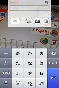 snapshot-1253159264.817189.jpg