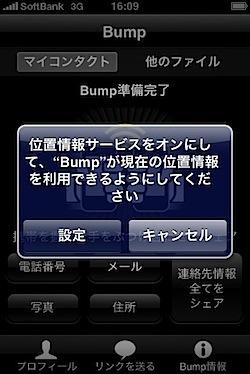snapshot-1253168027.017855.jpg