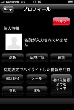 snapshot-1253168033.729532.jpg