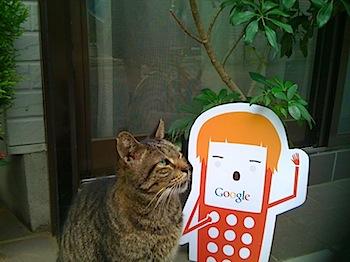 おっと!モバ子が浦和にやってきた!
