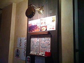「OKINAWAN BAR MAMI‐ANA」livedoorの愉快な面々とオキナワン!(六本木)