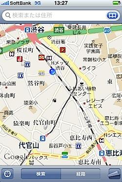 渋谷駅埼京線ホームの端っこに立ってみた