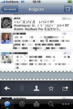 ツイッター「Tweetie」を買収