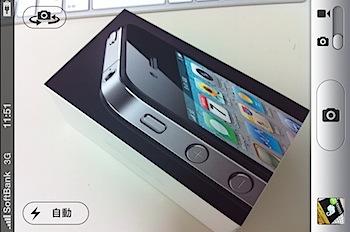 「iPhone 4」カメラ機能はかなり優秀?