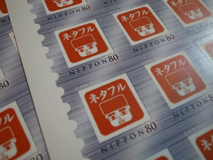 Stamps 0623