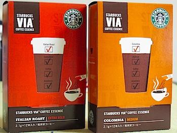 「スターバックス VIA」スターバックスのスティック型コーヒーを飲んでみた!