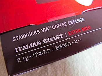 starbucks_via_02046.JPG