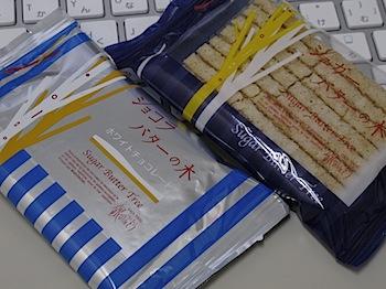 sugar_butter_031182.JPG