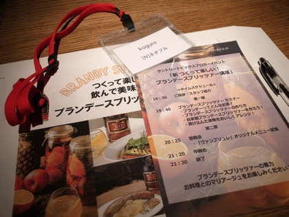 Suntory 3283