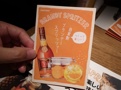 Suntory 3285