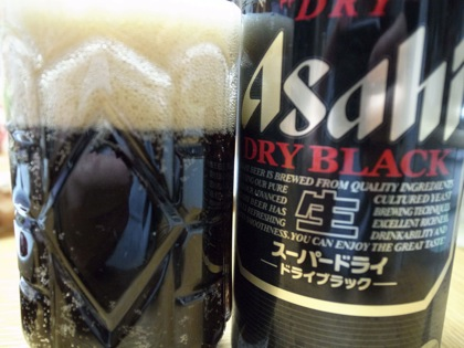 Superdry black 12969