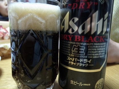 Superdry black 12971