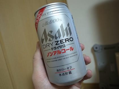 ノンアルコールビール「アサヒドライゼロ」飲んでみた!