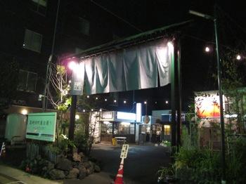 「高崎田町屋台通り(高崎)」でピザ&生ハム&ワイン
