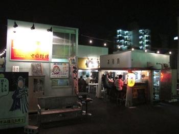 Takasaki 7774