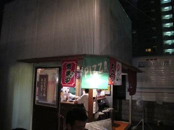 Takasaki 7784