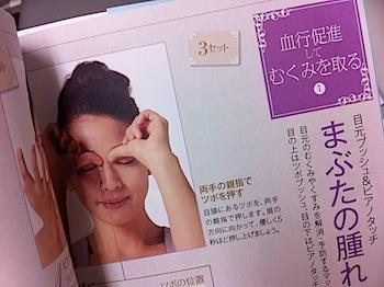 tanaka_ai_6884.JPG