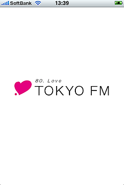 iPhoneで「TOKYO FM」のラジオが聞けるアプリを試す