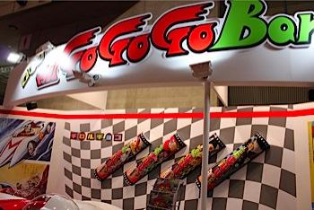 「マッハGoGoGoBar」スナック菓子(東京MS)