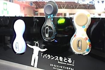ホンダ「U3-X」一輪車に乗れない人が乗れる一輪車(東京MS)
