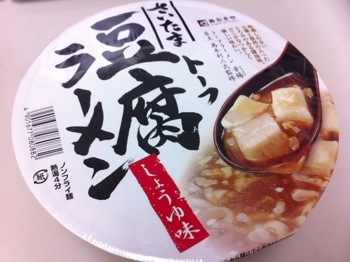 さいたま市のB級グルメ「豆腐ラーメン」カップ麺を食す!